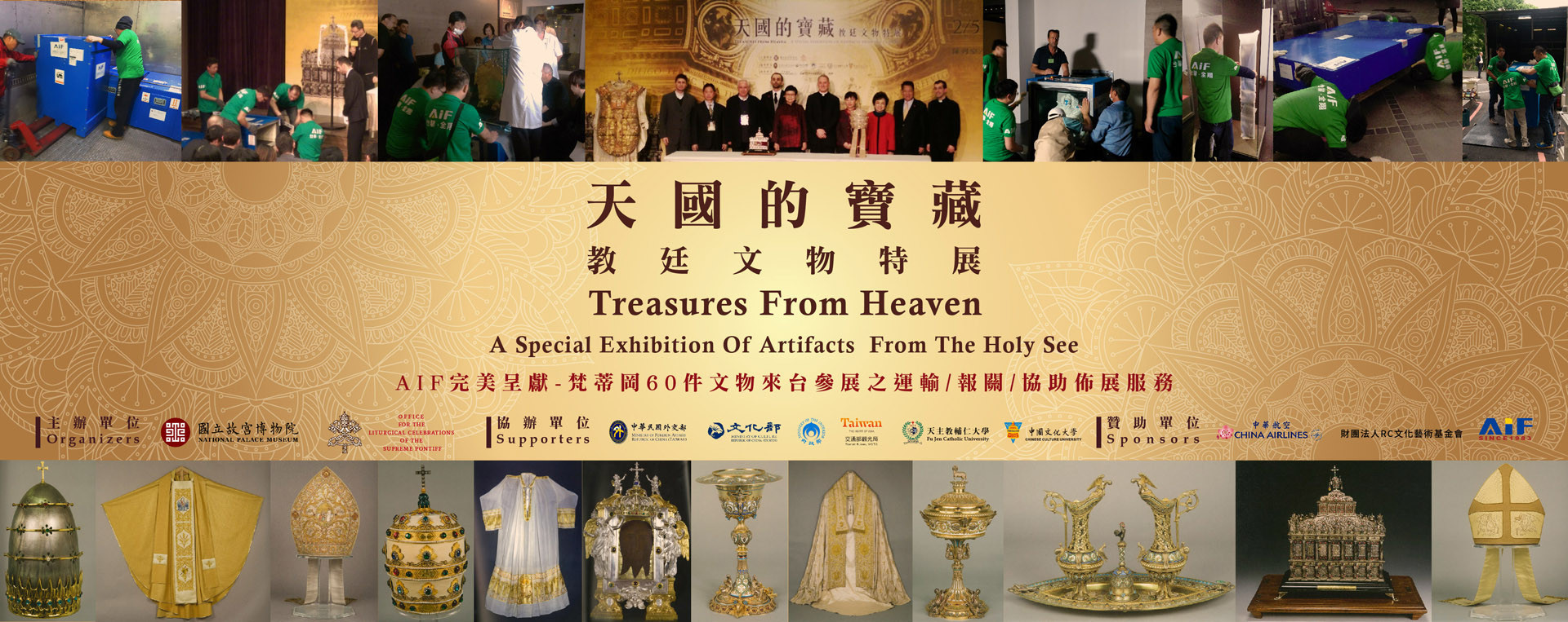 Treasures From Heaven