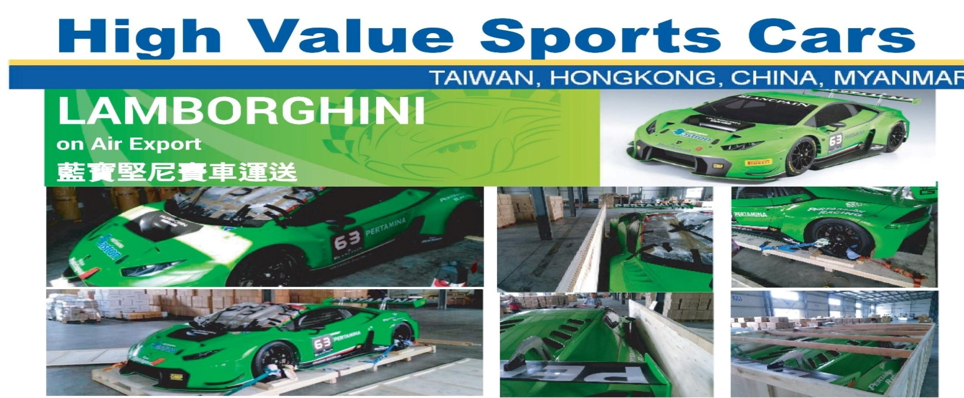 High Value Sports Cars