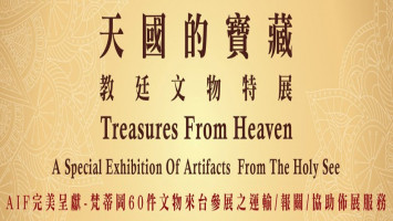 (Vatican City-National Palace Museum)Treasures From Heaven